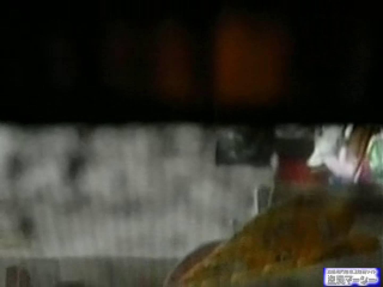覗き鬼 民家編vol2 フリーハンド 性交動画流出 97PIX 90