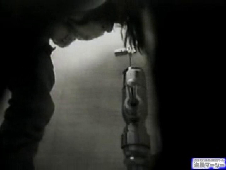厠フルショット 便器の中 おまんこ無修正動画無料 76PIX 76