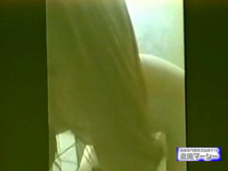 水着ギャル和式女子厠vol.4 接写 おまんこ無修正動画無料 98PIX 5