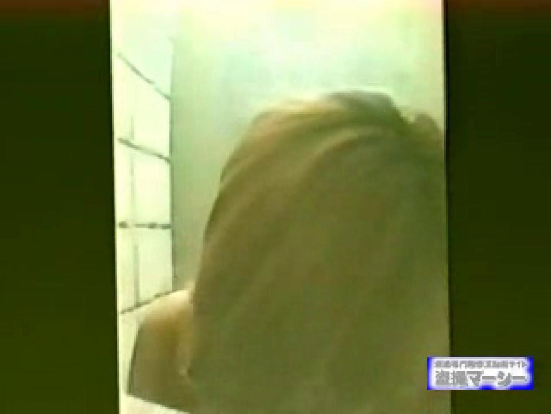 水着ギャル和式女子厠vol.4 厠・・・ AV無料動画キャプチャ 98PIX 20