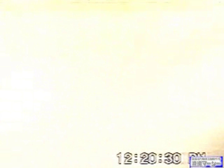 特別秘蔵版極秘盗撮露天風呂巨乳編 ギャルのエロ動画 オマンコ動画キャプチャ 100PIX 2