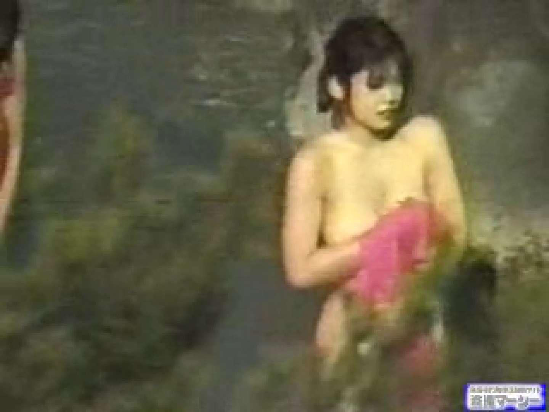 特別秘蔵版極秘盗撮露天風呂巨乳編 セクシーガール エロ画像 100PIX 15