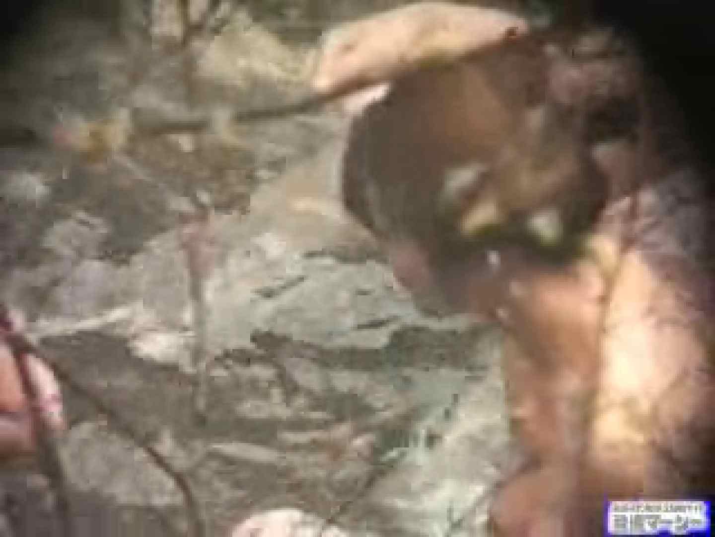 特別秘蔵版極秘盗撮露天風呂巨乳編 露天風呂編 おまんこ動画流出 100PIX 91
