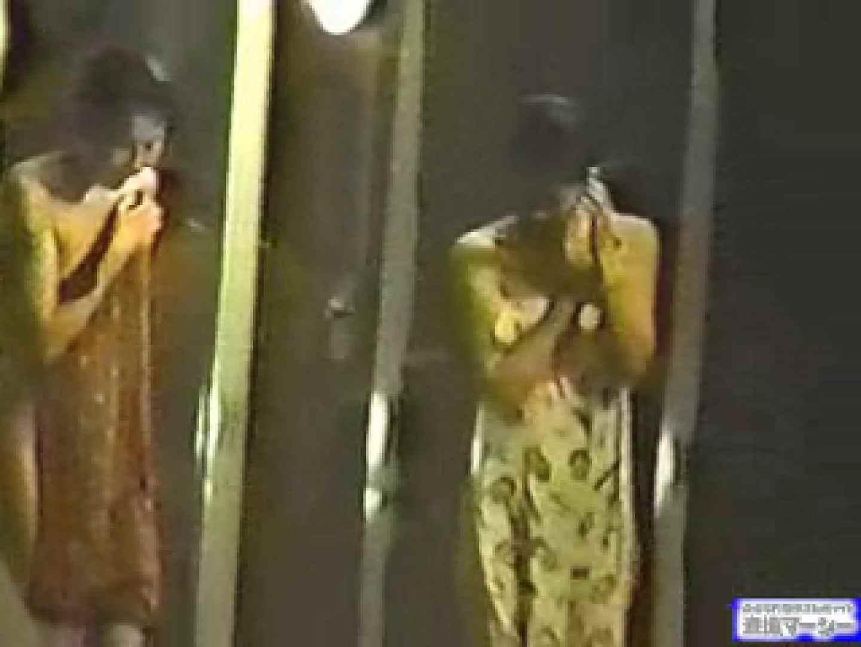 美乙女大露天風呂 おっぱい ワレメ無修正動画無料 99PIX 17