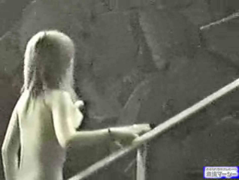 美乙女大露天風呂 望遠映像 スケベ動画紹介 99PIX 29