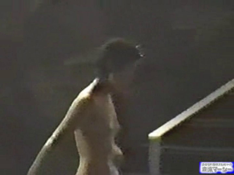 美乙女大露天風呂 おっぱい ワレメ無修正動画無料 99PIX 39