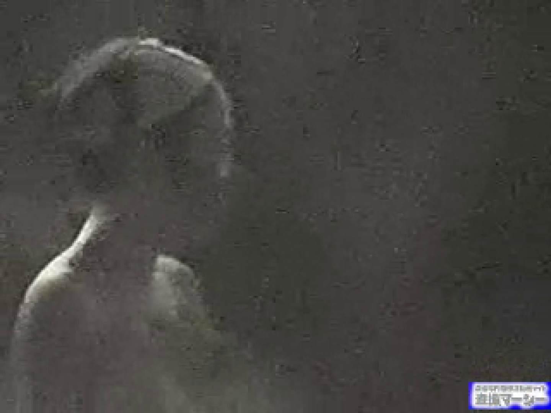 美乙女大露天風呂 盗撮シリーズ 戯れ無修正画像 99PIX 79