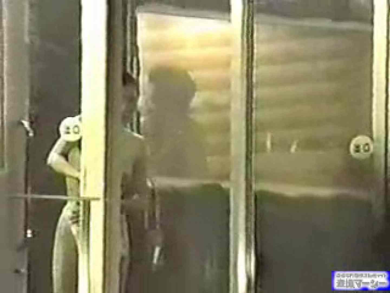 美乙女大露天風呂 乙女のエロ動画 われめAV動画紹介 99PIX 82