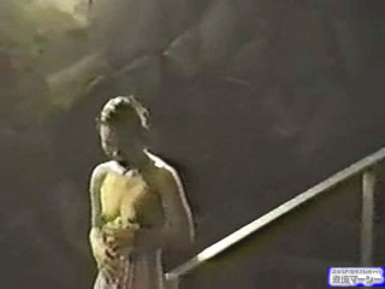 美乙女大露天風呂 ティーンギャル のぞき動画キャプチャ 99PIX 86