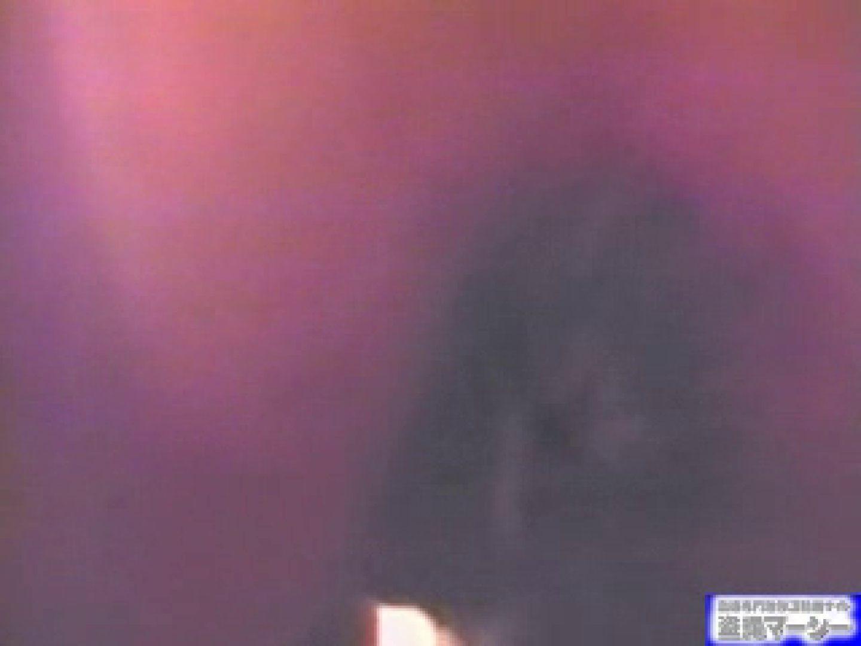 厠すっごいアングル パンスト アダルト動画キャプチャ 80PIX 5