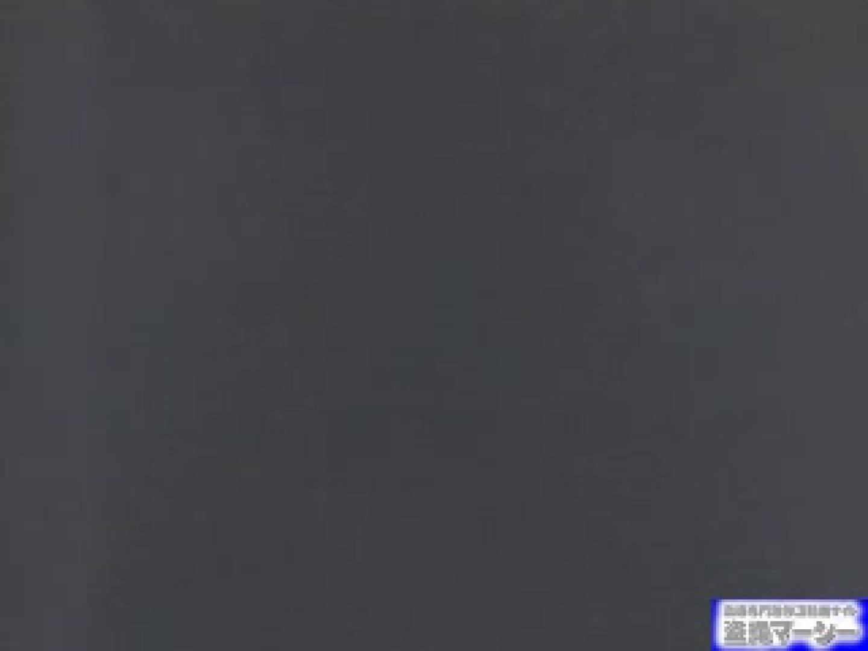 厠すっごいアングル 厠・・・ おまんこ無修正動画無料 80PIX 51