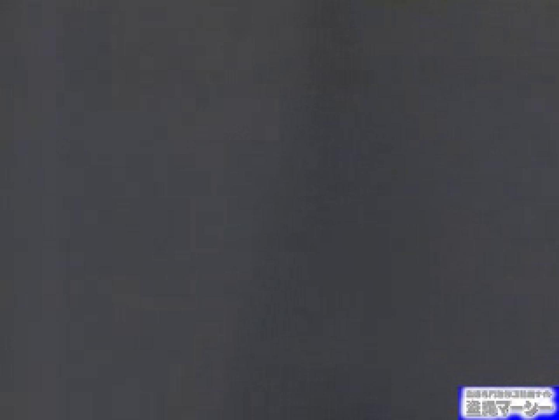 厠すっごいアングル 厠・・・ おまんこ無修正動画無料 80PIX 59