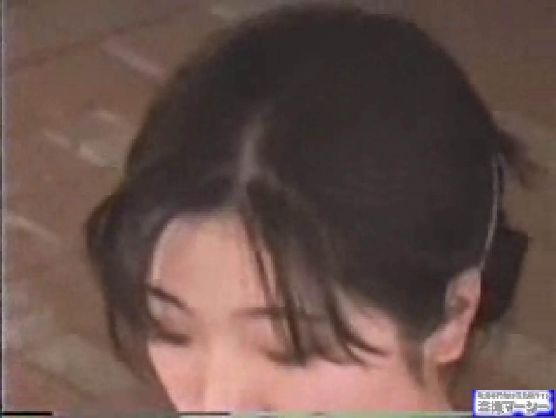 大浴場 女体覗き 盗撮シリーズ オマンコ動画キャプチャ 89PIX 30