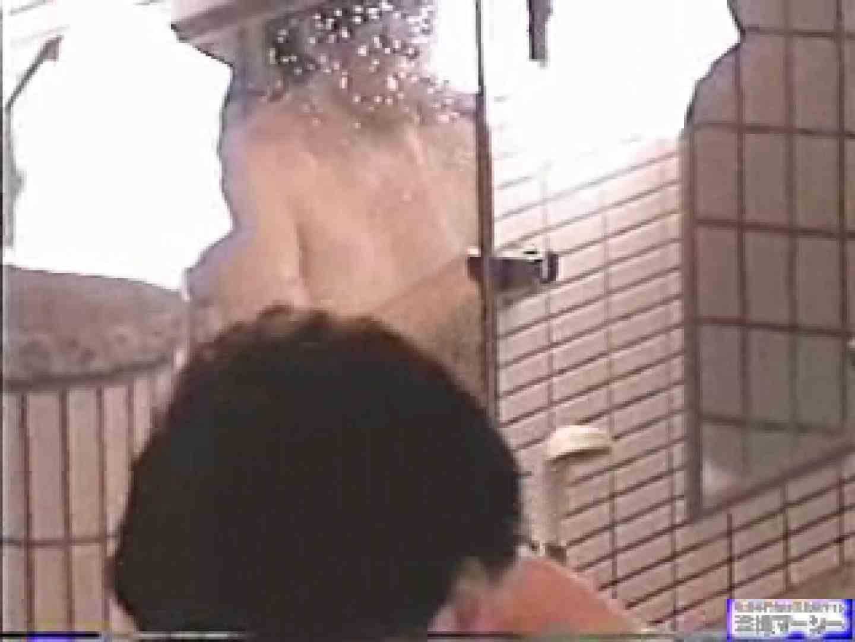 大浴場 女体覗き セクシーガール SEX無修正画像 89PIX 41