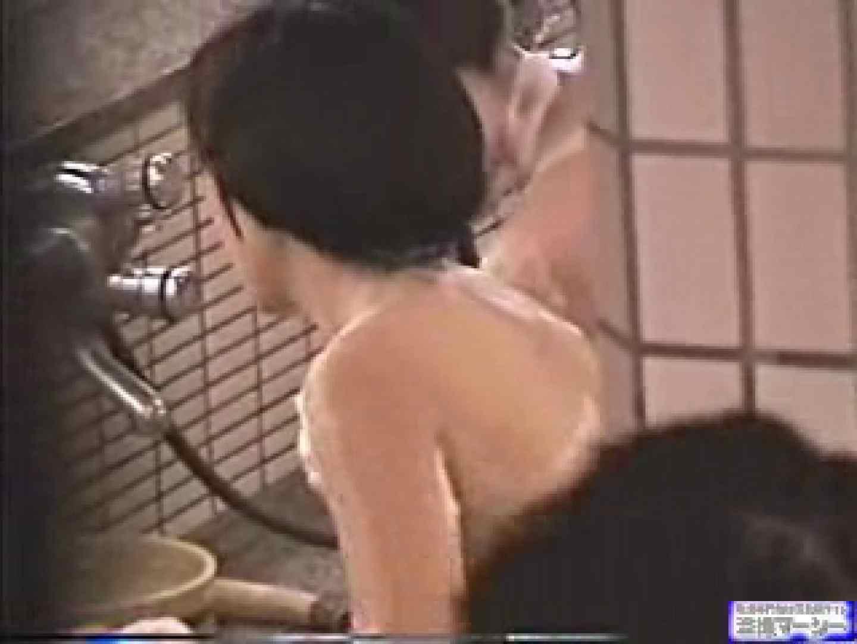 大浴場 女体覗き 覗き 性交動画流出 89PIX 88