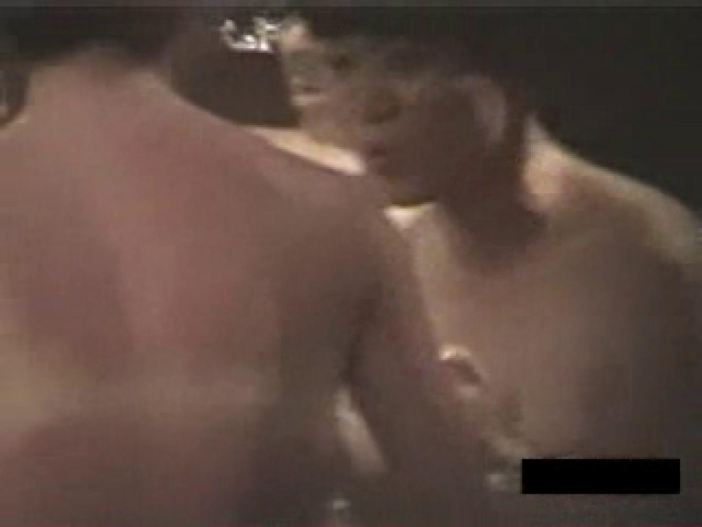 大浴場 女体覗きvol.3 ティーンギャル エロ画像 93PIX 58