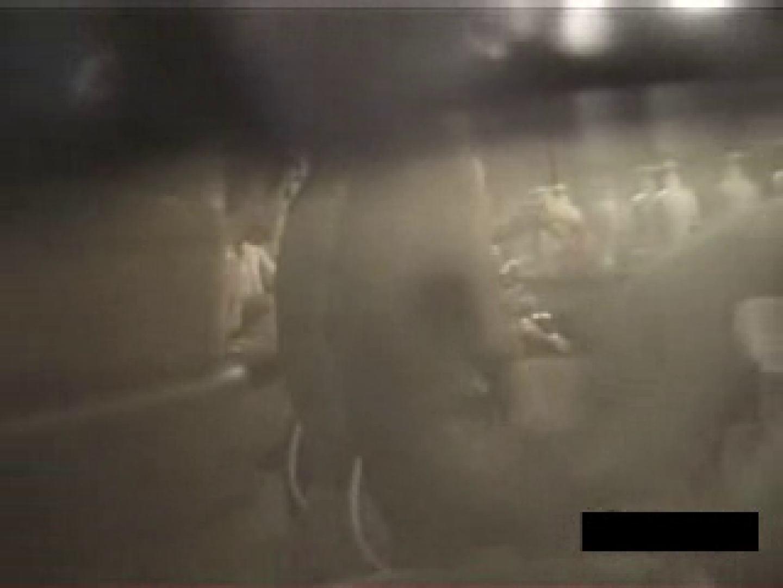 大浴場 女体覗きvol.3 ティーンギャル エロ画像 93PIX 88