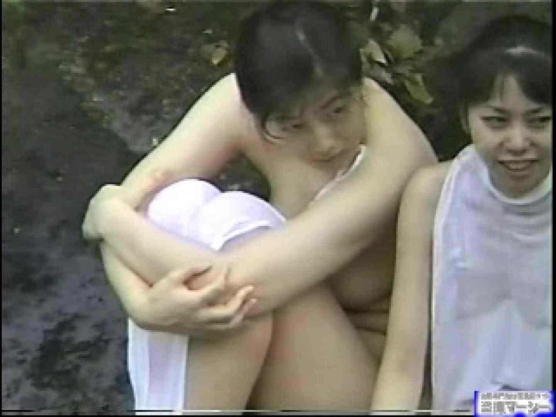 盗撮 露天紀行 美人編壱 望遠映像 セックス画像 105PIX 65
