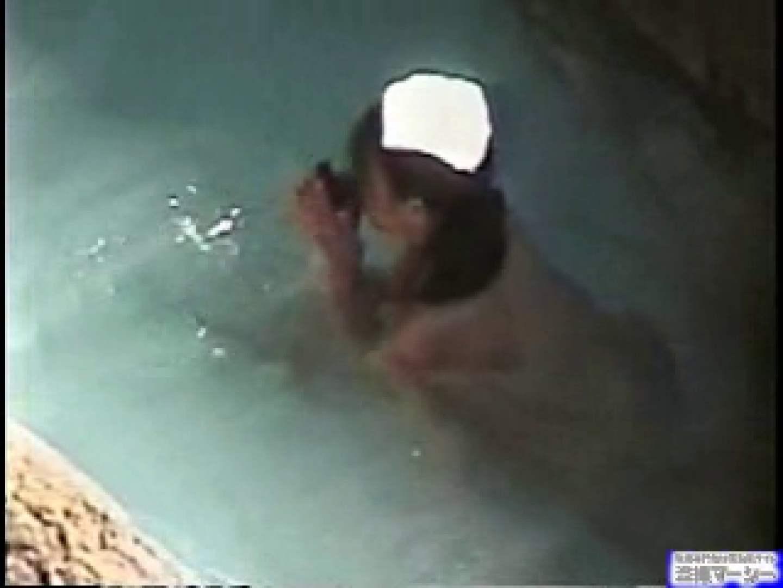 特別秘蔵版 盗撮 露天風呂 美女編vol.2 野外 ヌード画像 108PIX 42