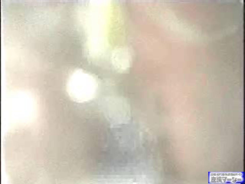 女湯カップルレズオナニー ハプニング映像 われめAV動画紹介 91PIX 7
