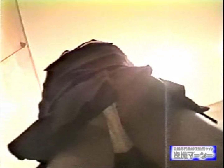 制服パンチラ 特別秘蔵版 放課後 マジック02 チラ ワレメ動画紹介 113PIX 36