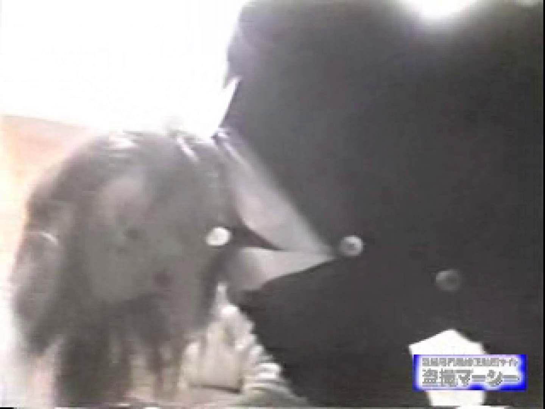 制服パンチラ 特別秘蔵版 放課後 マジック02 厠・・・ 戯れ無修正画像 113PIX 61