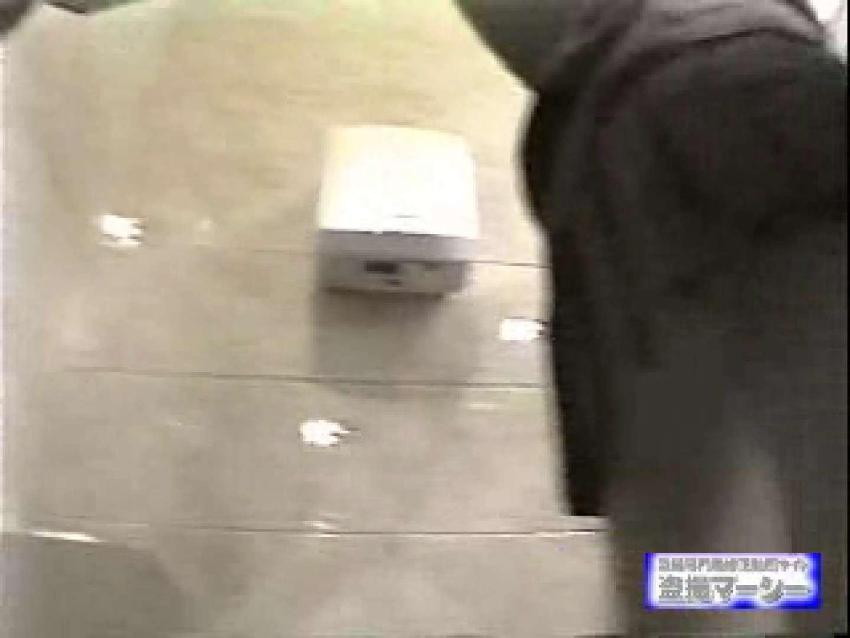 制服パンチラ 特別秘蔵版 放課後 マジック02 チラ ワレメ動画紹介 113PIX 100