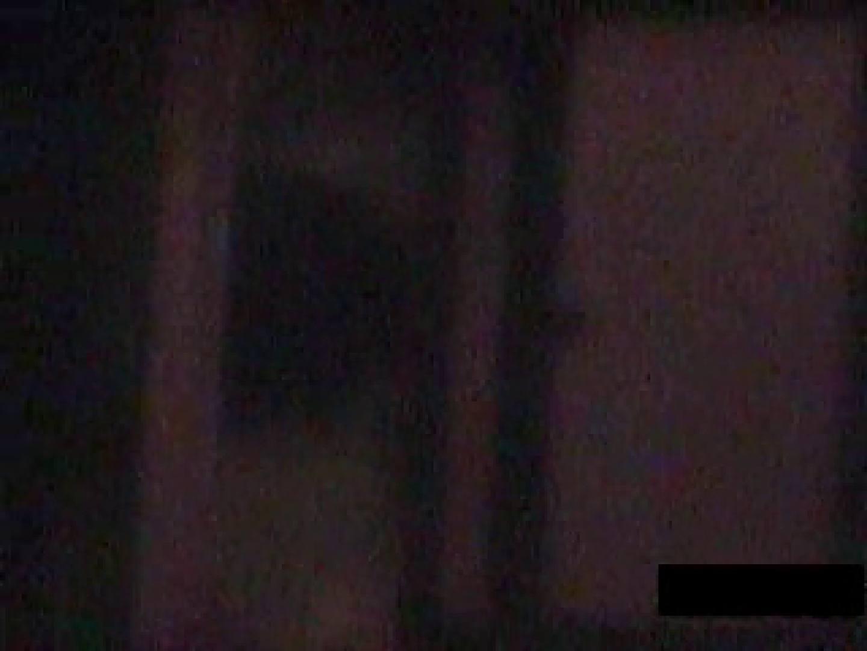 スキマスイッチvol.1 ギャルのエロ動画  89PIX 20