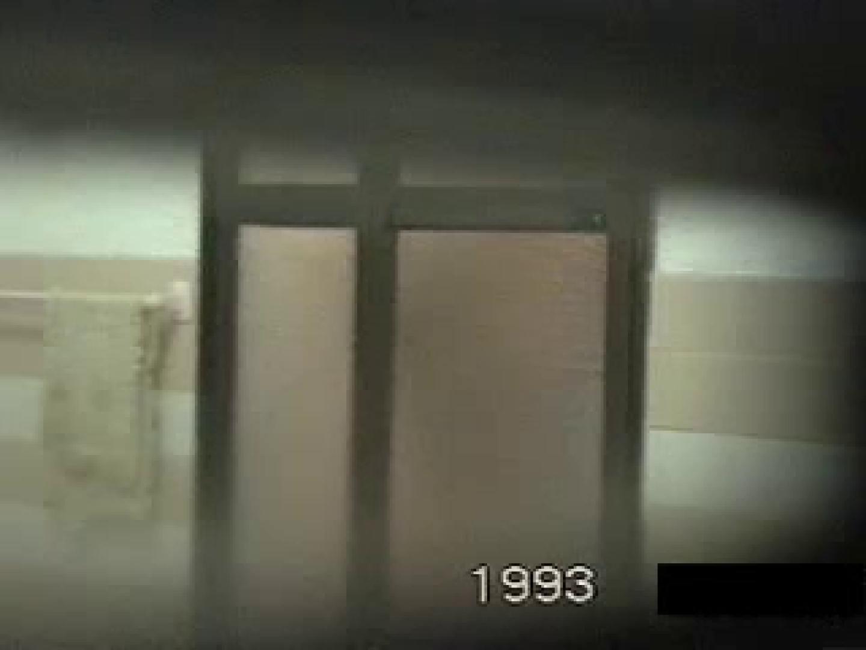 スキマスイッチvol.1 ティーンギャル おまんこ無修正動画無料 89PIX 28