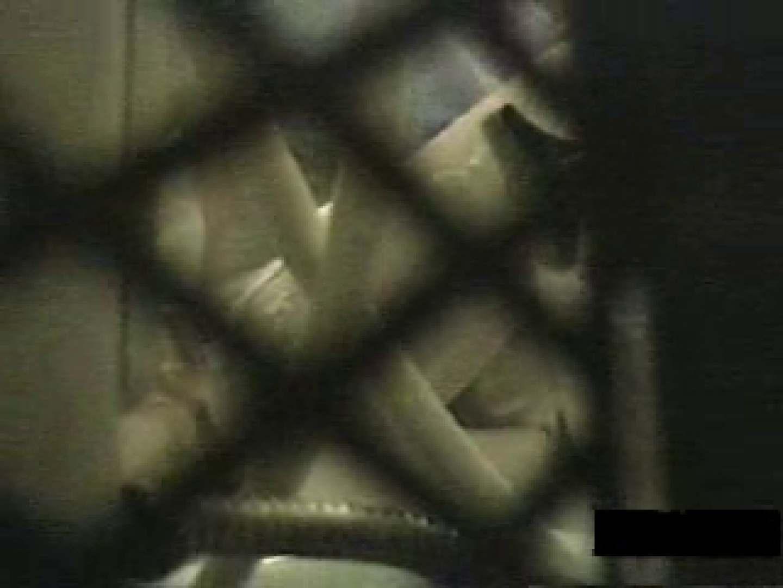 スキマスイッチvol.1 ギャルのエロ動画 | 巨乳編  89PIX 41
