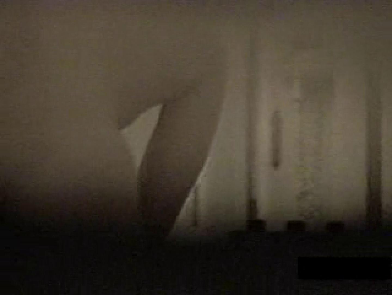スキマスイッチvol.2 0   フリーハンド  108PIX 37