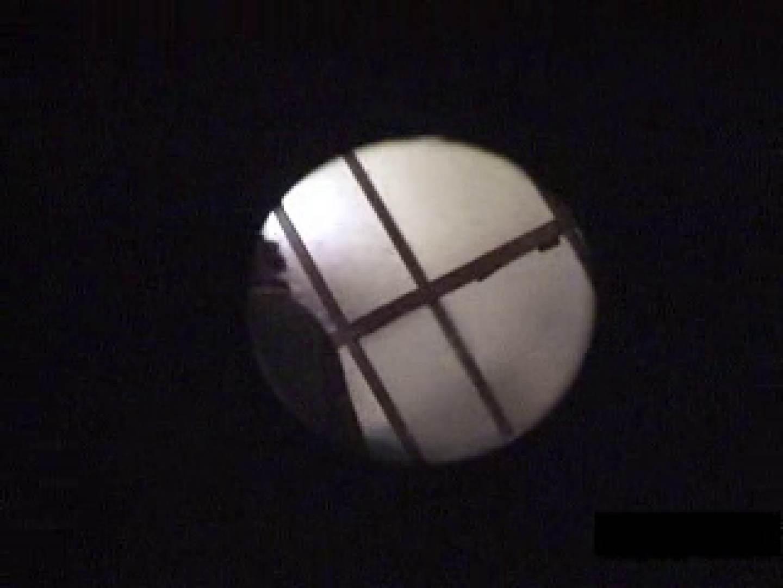 スキマスイッチvol.2 お姉さんのオマタ エロ無料画像 108PIX 44