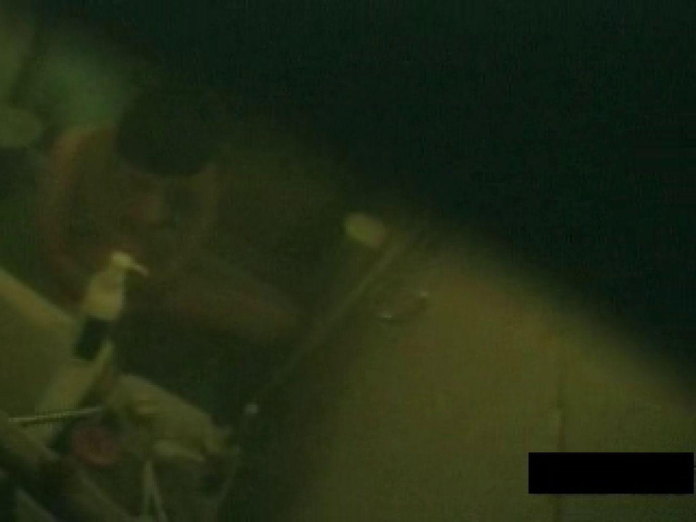 スキマスイッチvol.2 覗き AV無料動画キャプチャ 108PIX 55