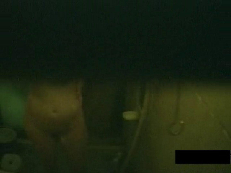 スキマスイッチvol.2 ティーンギャル セックス画像 108PIX 59