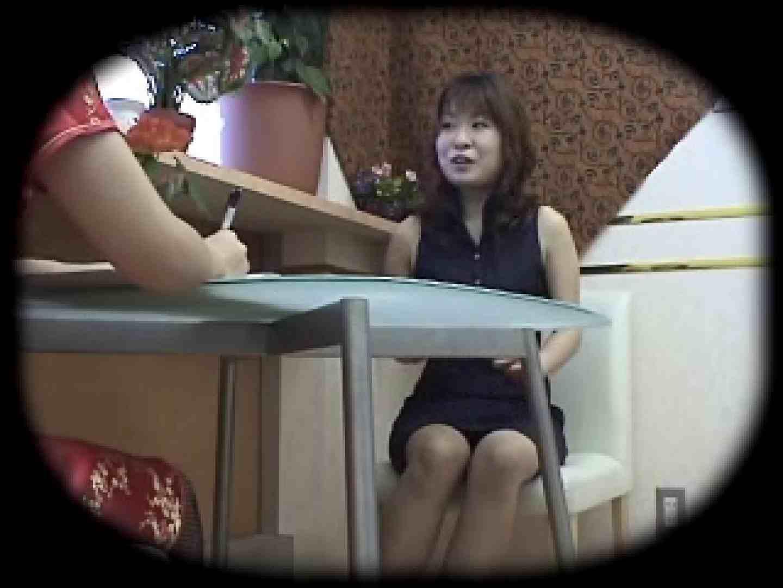 女達の猥褻エステvol.1 お姉さんの乳首   ハプニング映像  93PIX 1