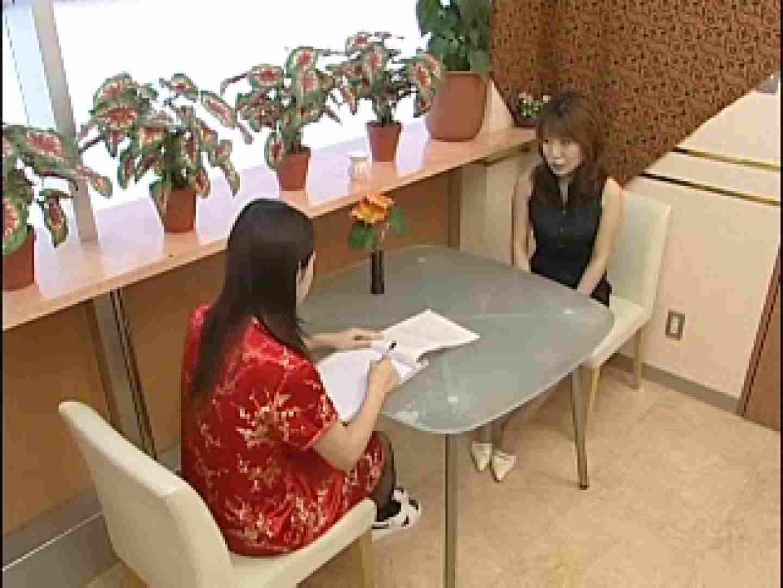 女達の猥褻エステvol.1 盗撮シリーズ アダルト動画キャプチャ 93PIX 2