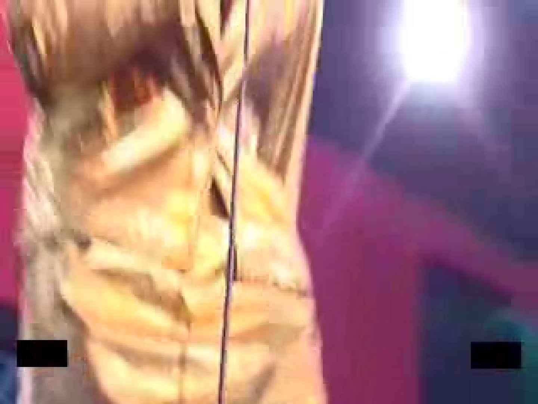 av女優盗撮2007 盗撮シリーズ 性交動画流出 105PIX 29