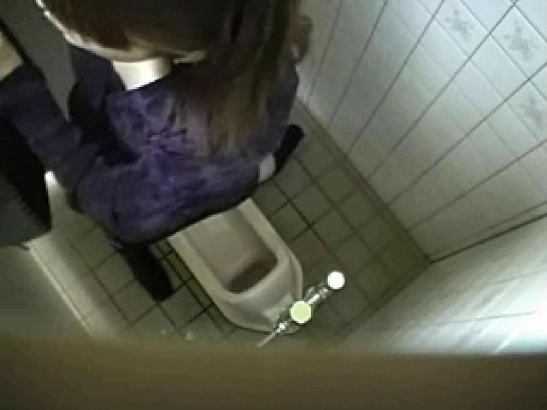 潜入!合宿天国vol4 裸体 セックス無修正動画無料 100PIX 22