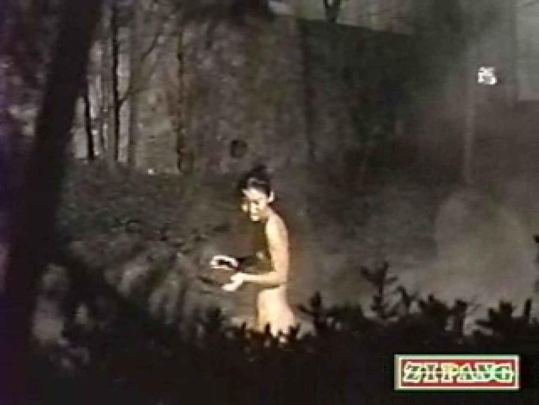 秘撮!監視亀裸 無防備露天風呂の乙女達vol.5 ギャルのエロ動画 | 覗き  75PIX 1