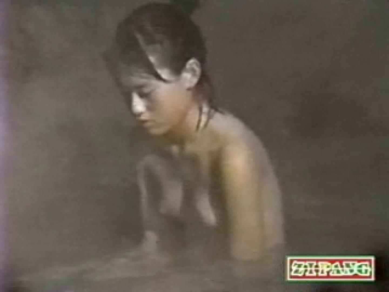 秘撮!監視亀裸 無防備露天風呂の乙女達vol.5 潜入 ヌード画像 75PIX 2