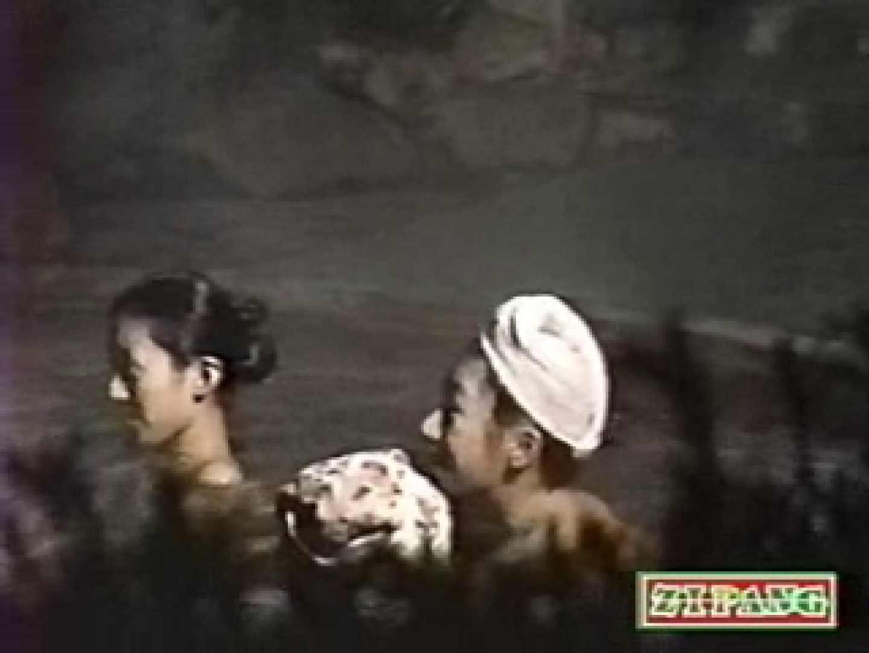 秘撮!監視亀裸 無防備露天風呂の乙女達vol.5 乙女のエロ動画 えろ無修正画像 75PIX 4