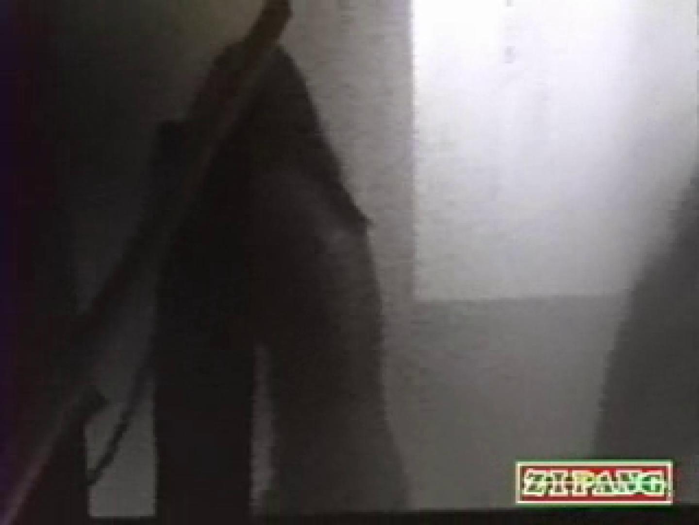 秘撮!監視亀裸 無防備露天風呂の乙女達vol.5 入浴 セックス画像 75PIX 5