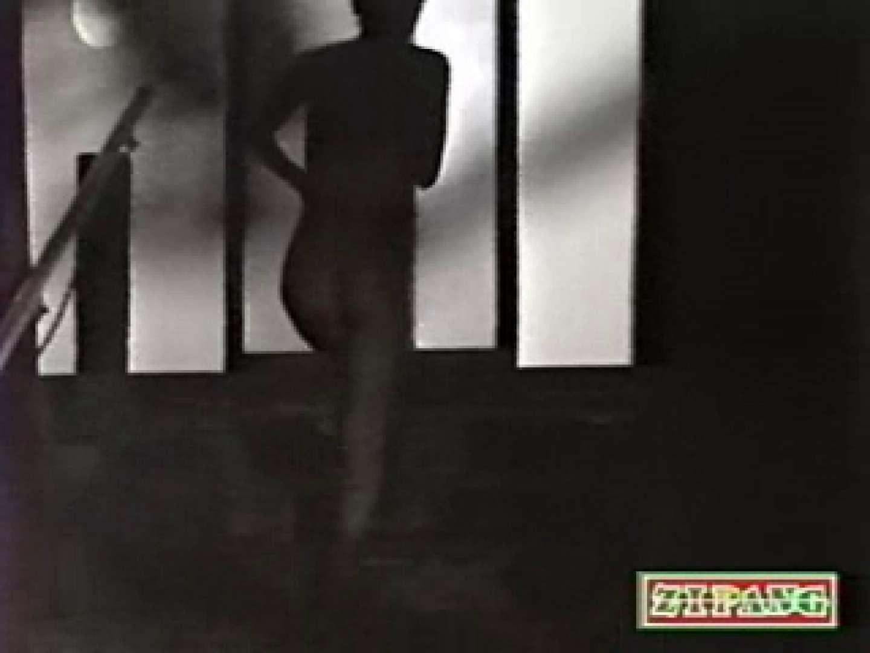 秘撮!監視亀裸 無防備露天風呂の乙女達vol.5 野外 のぞき動画キャプチャ 75PIX 8