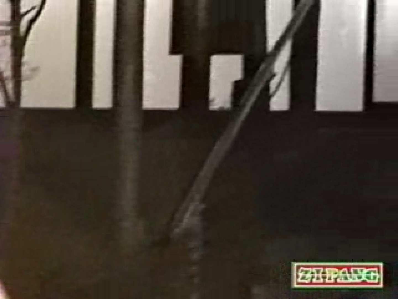 秘撮!監視亀裸 無防備露天風呂の乙女達vol.5 銭湯 スケベ動画紹介 75PIX 9