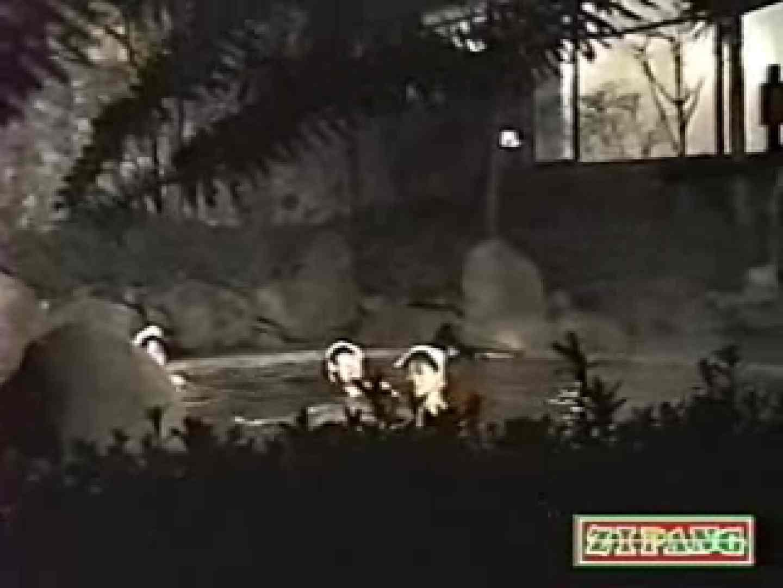 秘撮!監視亀裸 無防備露天風呂の乙女達vol.5 フリーハンド 性交動画流出 75PIX 10