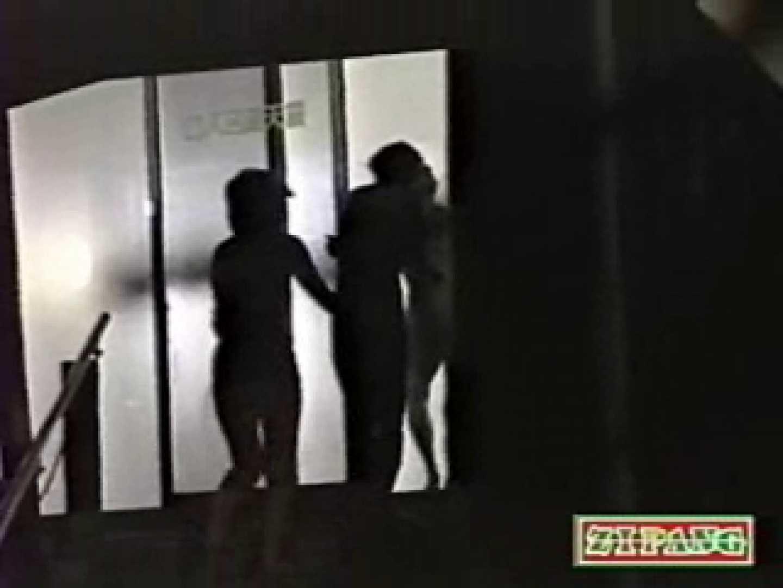 秘撮!監視亀裸 無防備露天風呂の乙女達vol.5 ギャルのエロ動画  75PIX 11