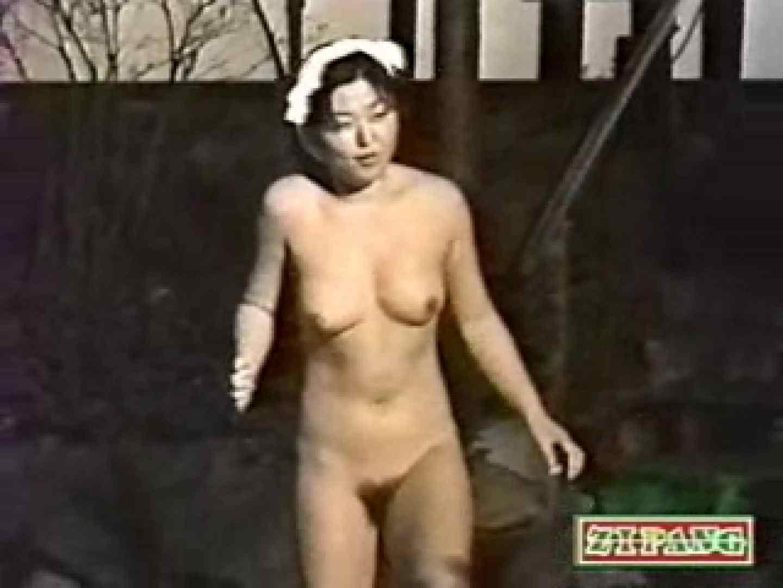 秘撮!監視亀裸 無防備露天風呂の乙女達vol.5 潜入 ヌード画像 75PIX 13