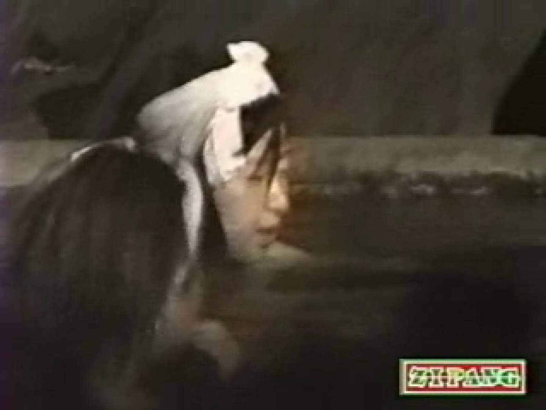 秘撮!監視亀裸 無防備露天風呂の乙女達vol.5 乙女のエロ動画 えろ無修正画像 75PIX 15