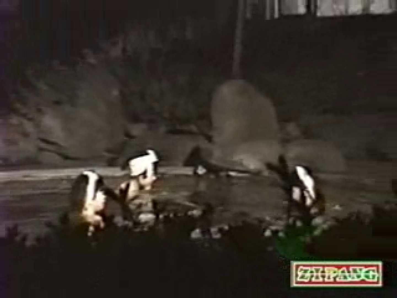 秘撮!監視亀裸 無防備露天風呂の乙女達vol.5 入浴 セックス画像 75PIX 16