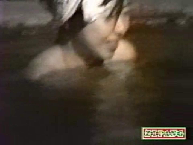 秘撮!監視亀裸 無防備露天風呂の乙女達vol.5 望遠映像 オメコ動画キャプチャ 75PIX 18